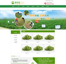 农业种植类织梦dedecms网站模板带手机端