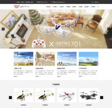 响应式无人机智能电子玩具类网站织梦模板(自适应手机端)