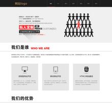 织梦通用大气网络公司企业网站模板