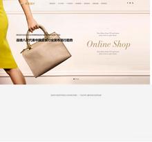 响应式品牌男女服装设计类网站织梦模板(自适应手机端)