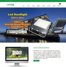 响应式二极管LED灯具类织梦模板(自适应手机端)