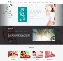响应式女性减肥瘦身保养类企业网站模板(自适应手机端)
