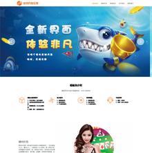 响应式游戏app开发类网站织梦模板
