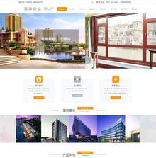 铝合金门窗行业网站织梦模板(带手机端)