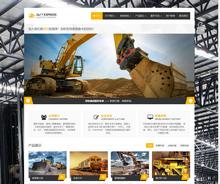 响应式工程机械设备网站织梦模板(自适应手机端)