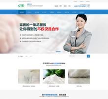 营销型食品原材料销售网站织梦模板(带手机端)