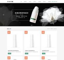 响应式美容化妆产品企业网站织梦模板(自适应手机端)