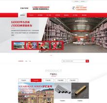 营销型不绣钢管钢板类企业织梦模板(带手机端)