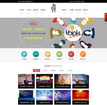 织梦品牌服务策划公司企业网站模板