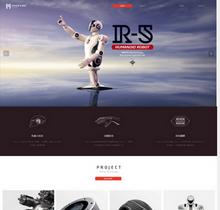 织梦cms机器人智能设备生产科技公司网站模板带手机版