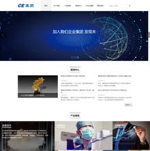 响应式信息产业企业集团类网站织梦模板(自适应手机端)