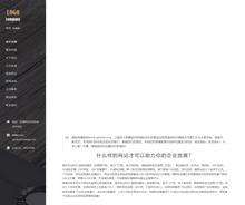 织梦响应式中英双语网络建站科技公司网站模板