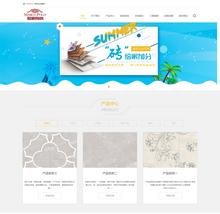 响应式高端品牌建材陶瓷瓷砖类网站模板(自适应手机端)
