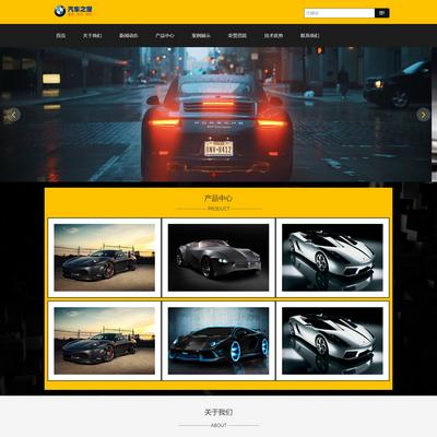 响应式汽车设备展示类网站织梦模板(自适应手机端)