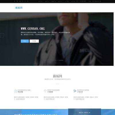 多色响应式自适应高端商务网络网站模板