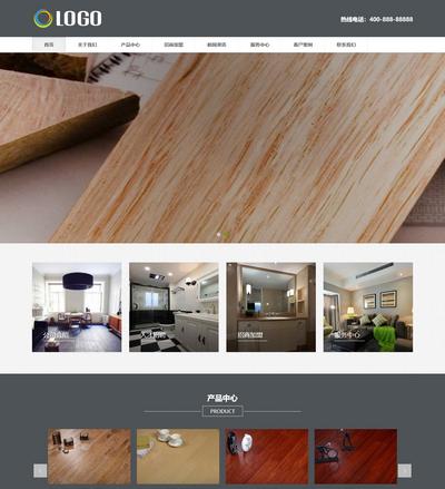 自适应家庭卫浴门板地板材料类网站织梦模板(响应式模板)