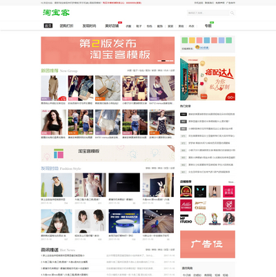 dedecsm织梦淘宝客程序网站源码(带手机端带会员中心)