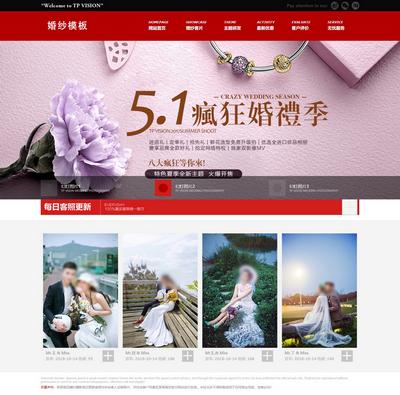 婚纱摄影类网站织梦模板(带dedecms手机端网站)
