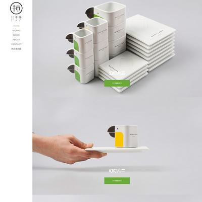 响应式包装印刷简约设计类DedeCMS模板