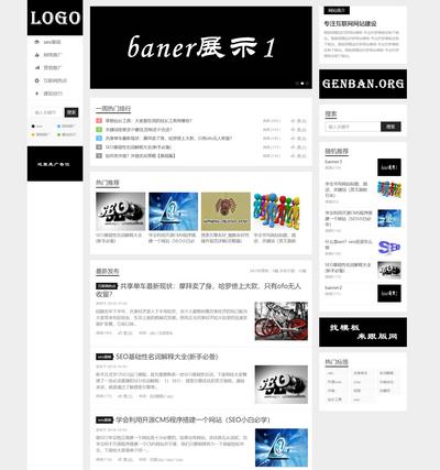 织梦cms响应式自适应个人博客网站模板