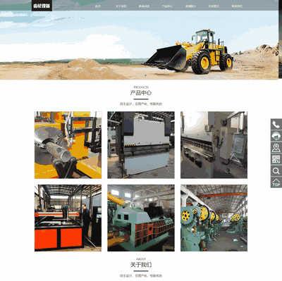 响应式齿轮减速机设备类网站织梦模板(自适应手机端)