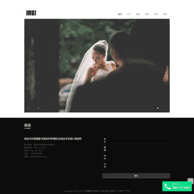 响应式风景摄影写真类织梦模板(自适应手机端)
