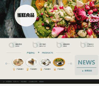 响应式蛋糕甜点类网站织梦模板(自适应手机端)