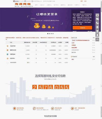 虚拟币数字资产交易平台网站源码