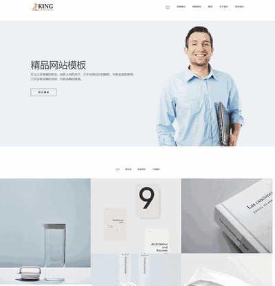 响应式自适应创意产品设计展示类织梦网站模板
