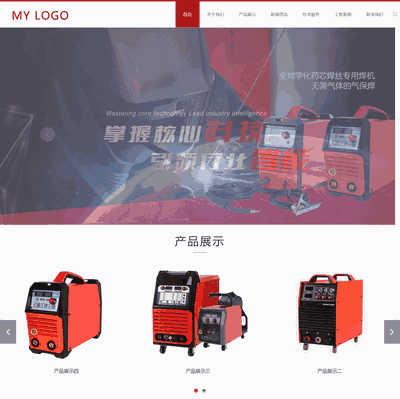 响应式驱动芯片电气类网站织梦模板(自适应手机端)