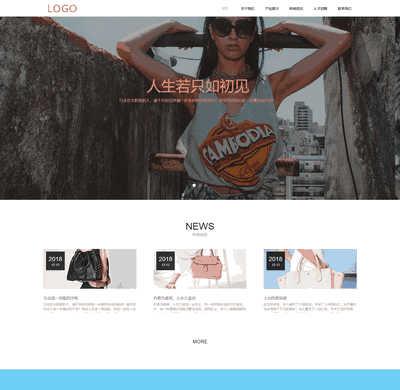 大气服装服饰图片摄影类织梦模板带手机端网站