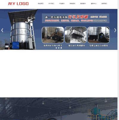 响应式矿山搅拌设备制造类网站模