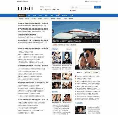大气dedecms新闻资讯门户类织梦模板带手机端网站