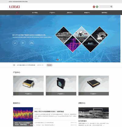 响应式自适应光电科技芯片研发科技类织梦网站模板
