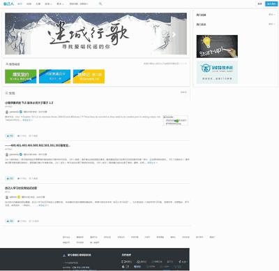 仿知乎问答社区响应式源码带打赏功能,支持文章、话题、第三方登录、在线充值