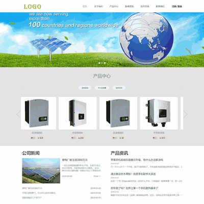 dedecms响应式自适应变压器变频设备类网站模板(带购物车和订单支付功能)