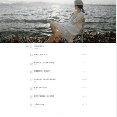 织梦简约响应式自适应清新文艺范博客主题模板
