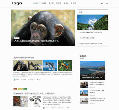 dedecms织梦简洁响应式自适应新闻自媒体博客主题模板