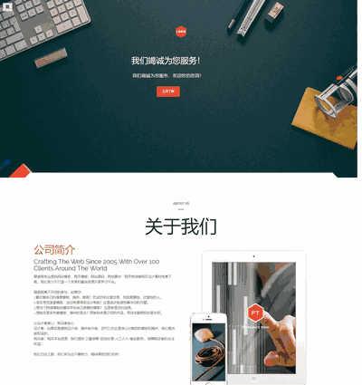 dedecms大气高端建站公司网络工作室网站源码