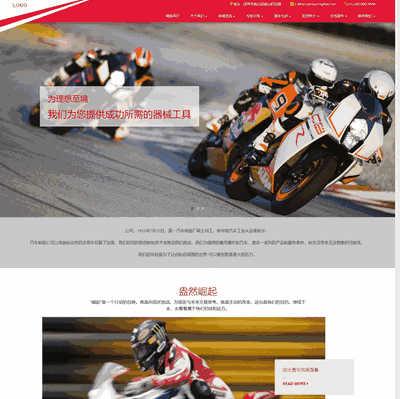 dedecms响应式自适应大气高端赛车摩托车展示类公司织梦模板