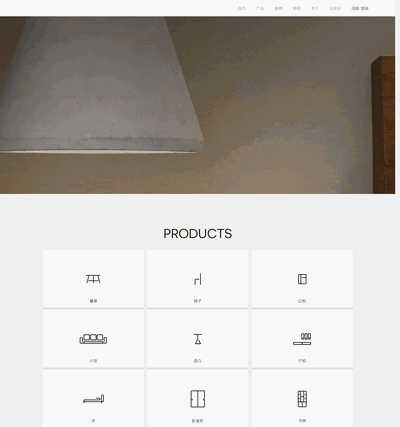 创意响应式自适应家居家具类织梦模板带手机端(带购物车支付功能)