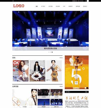 中英双语影视文化传媒网站织梦模板(响应式自适应模板)