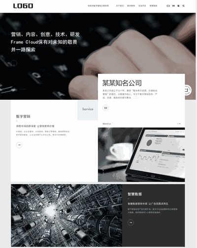 响应式自适应大气网络营销技术服务互联网集团公司织梦网站模板