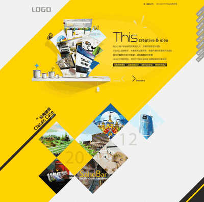 高端网站设计师建站工作室通用织梦企业模板