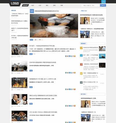 织梦cms新闻资讯自媒体门户网站(