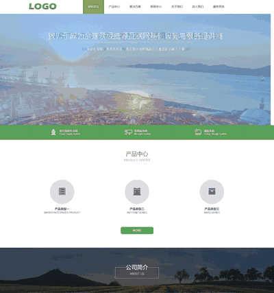 织梦cms大气电气电力公司企业网