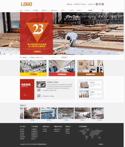 织梦dedecms产品展示营销类企业网站模板(带手机端)