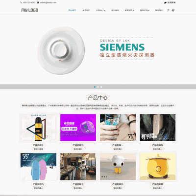 响应式智能科技设备类网站织梦模板(自适应手机端)