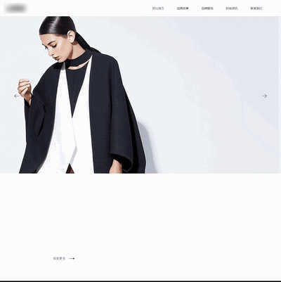响应式自适应服装时装设计类织梦网站模板