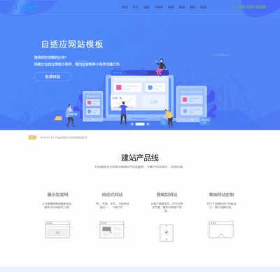 织梦cms网络公司模板销售代理展示类网站